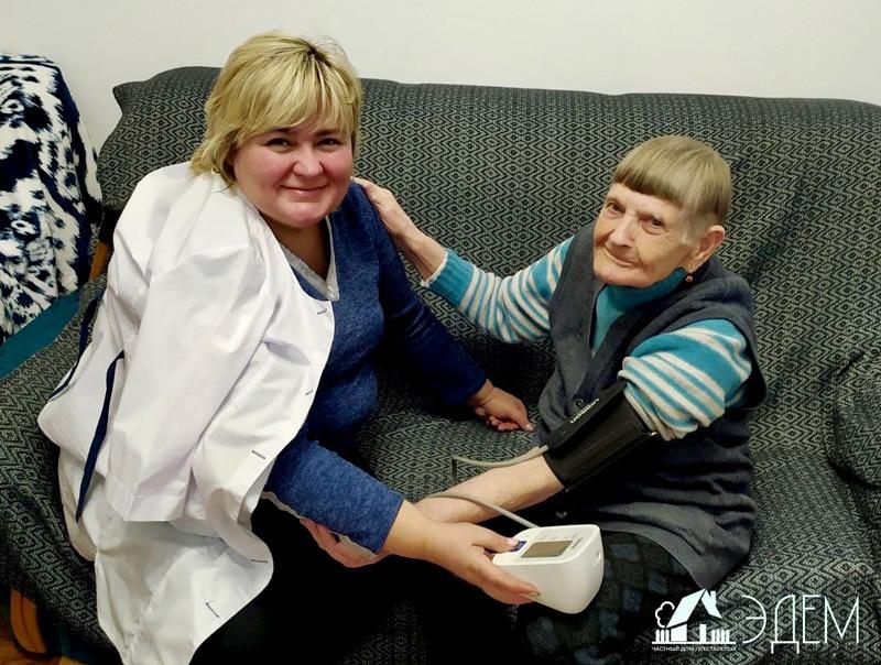 Дом престарелых в Новомосковске