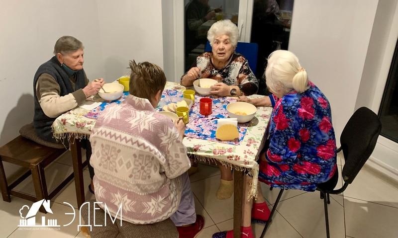 питание в доме для престарелых эдем в Днепре
