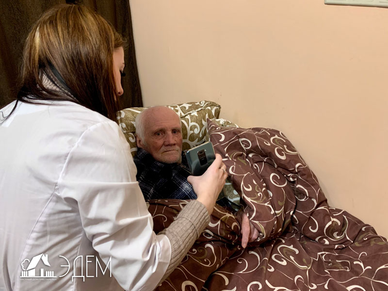 уход за лежачими больными в Павлограде